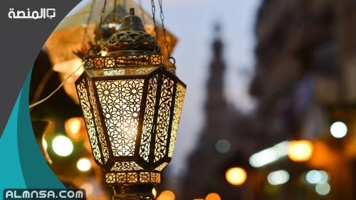 اجمل الصور عن العشر الاواخر من رمضان