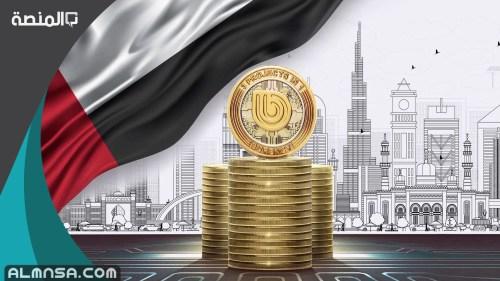 افضل شركات تداول العملات في الامارات 2021