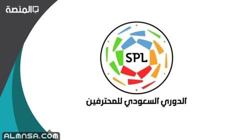 الفرق الهابطة في الدوري السعودي 2021