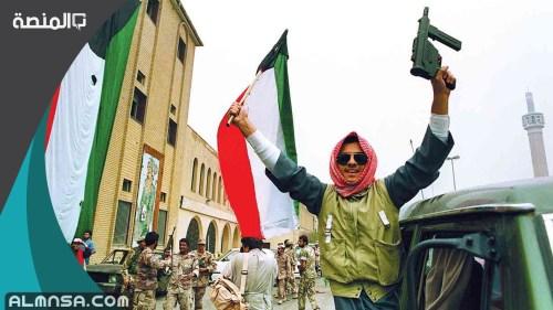 اول ارض كويتية تحررت من الغزو العراقي