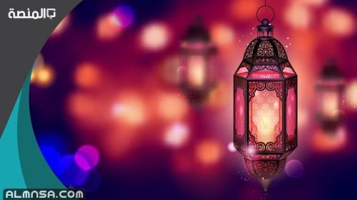 تغريدات وبدأت العشر الأواخر من رمضان