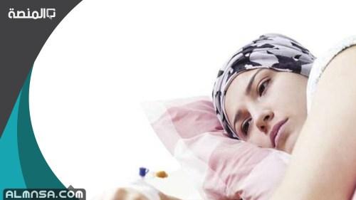 تفسير حلم مرض السرطان في المنام
