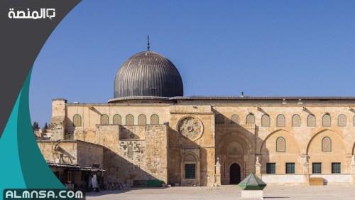 تفسير رؤية المسجد الاقصى في المنام