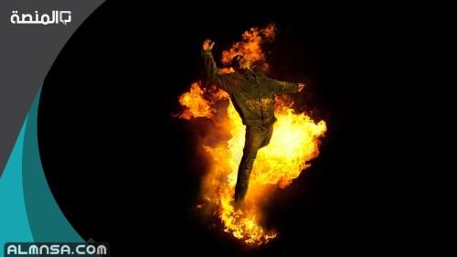 تفسير رؤية شخص يحترق في المنام
