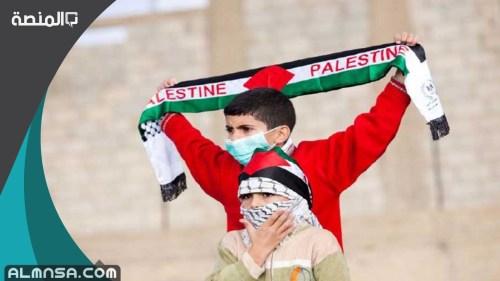 جهود ملوك المملكة العربية السعودية في قضية فلسطين