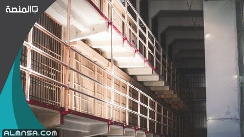 حقيقة سجن هند القحطاني في امريكا