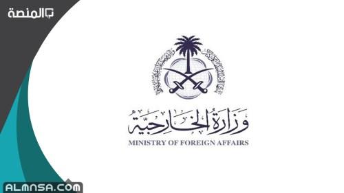حقيقة فتح السفارة السعودية في دمشق