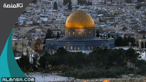 دعاء لفلسطين والقدس