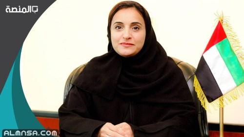 من هي رئيسة الاتحاد النسائي في الامارات
