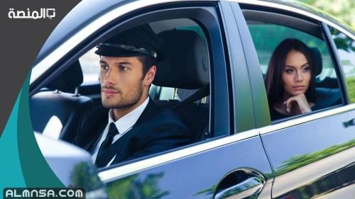 تفسير حلم ركوب السيارة مع شخص غريب فى المقعد الخلفى
