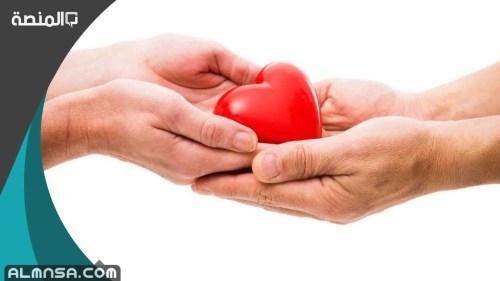 شروط التبرع بالأعضاء في السعودية