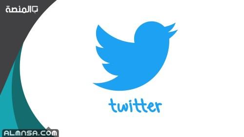 كيف اعرف من فعل التنبيهات لحسابي ويتابع تغريداتي