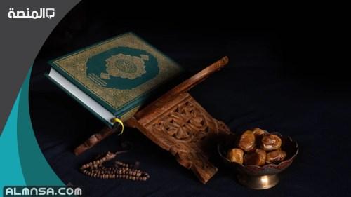 ماهي اخر سورة نزلت في مكة