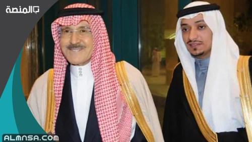 من هو الامير فهد بن سعد بن عبدالله بن تركي