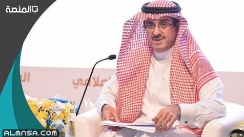 من هو الدكتور خالد بن عبدالله السبتي
