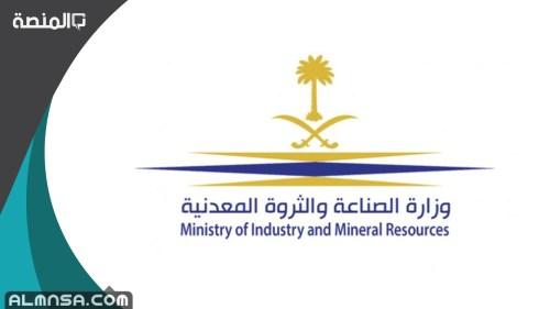 من هو وزير الصناعه في الامارات