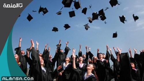 متى آخر موعد للتسجيل في الجامعات 2021