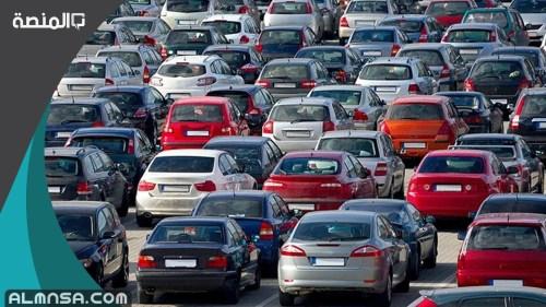 أفضل موقع لبيع السيارات المستعملة في السعودية 1443