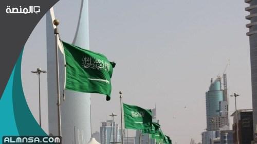 الالقاب الرسمية في السعودية