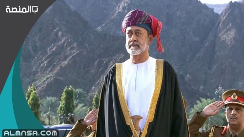 الالقاب الرسمية في سلطنة عمان