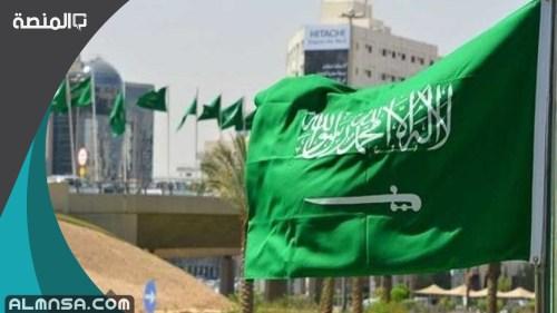 ما هو برنامج الخصخصة فى السعودية