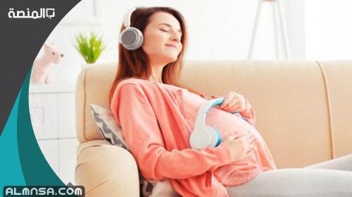 تجربتي مع الحمل بعد الأربعين