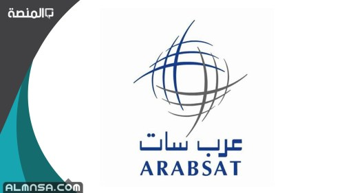 تردد واحد لجميع قنوات عرب سات 2021