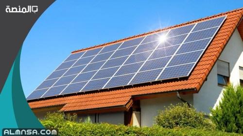 تكلفة الطاقة الشمسية للمنازل في السعودية