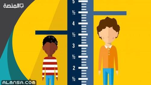 جدول الطول والوزن حسب العمر