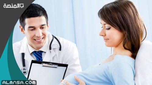 كيف اعرف اني حامل قبل الدورة ب 10 ايام