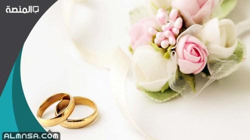 حلمت ان اختي انخطبت وهي متزوجة