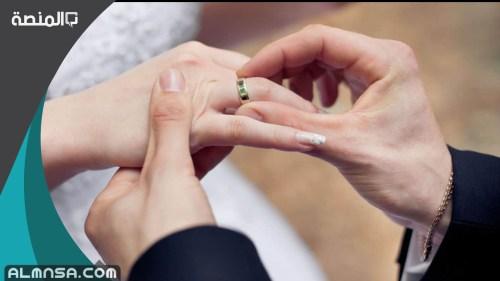 دعاء للزواج بسرعة البرق مجرب