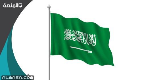 سبب عدم تنكيس العلم السعودي