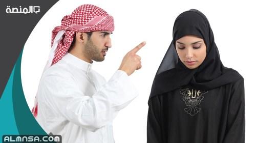 شروط الطلاق للضرر في القانون الإماراتي