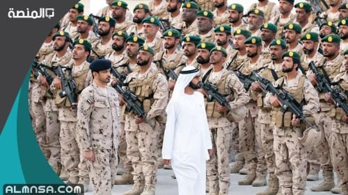 شروط القبول في الجيش الاماراتي للوافدين 2021