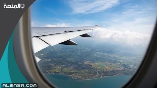 عبارات تهنئة رجوع من السفر