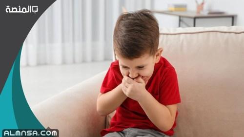 علاج الاستفراغ عند الأطفال بسبب البرد