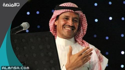قصة خالد عبدالرحمن مع الاميره شوق