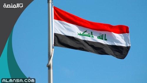 كلمات عراقيه ومعناها