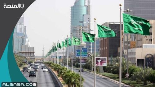 كلمة عن المملكة العربية السعودية