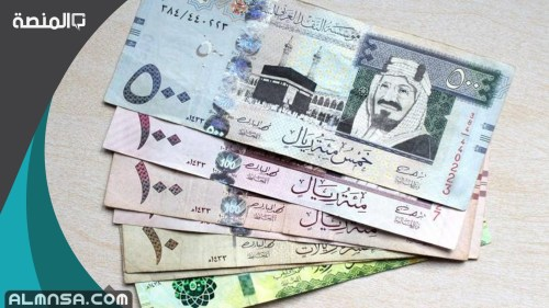 كم تبلغ زيادة رواتب المتقاعدين السعوديين 1442