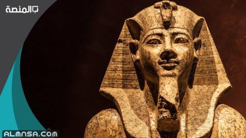 كم طول فرعون الحقيقي
