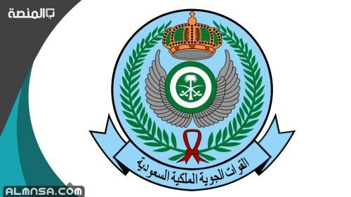 كم مدة دورة القوات المسلحة السعودية