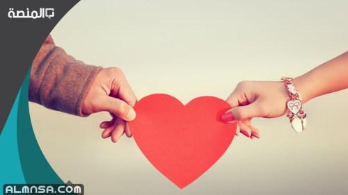 كيف اجعل حبيبي يصالحني دون ان اكلمه