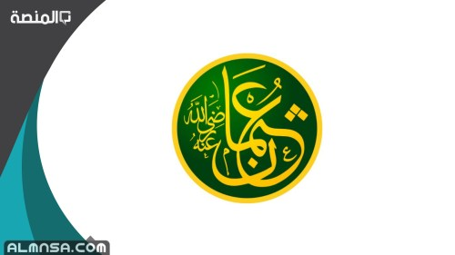 لماذا لقب عثمان بن عفان بذي النورين