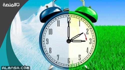 ماذا تعني am في الساعة