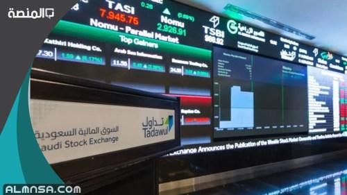 مواعيد توزيع أرباح الشركات السعودية 2021