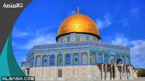 موضوع تعبير عن فلسطين والقدس