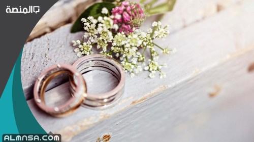 نموذج عقد زواج المسيار في السعودية