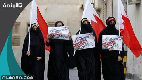 أسماء العوائل الشيعية في البحرين
